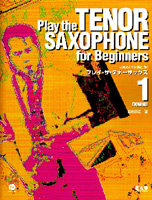 Play the ALTO SAXOPHONE 1 初級編